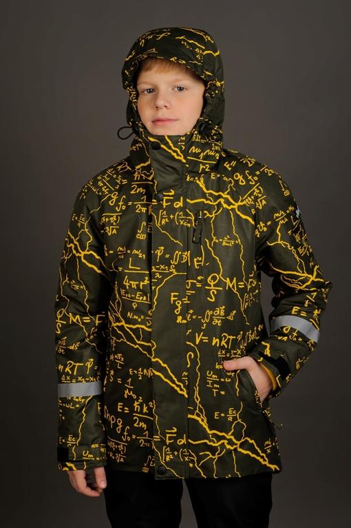 Куртка Карл 2