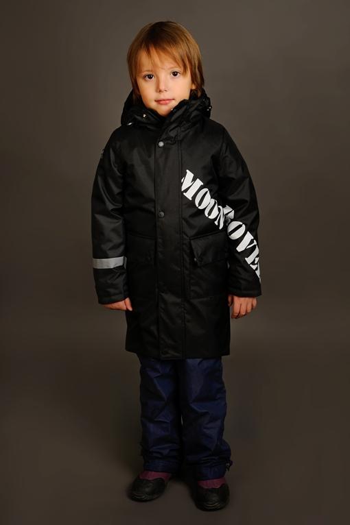 Куртка Ровер 1